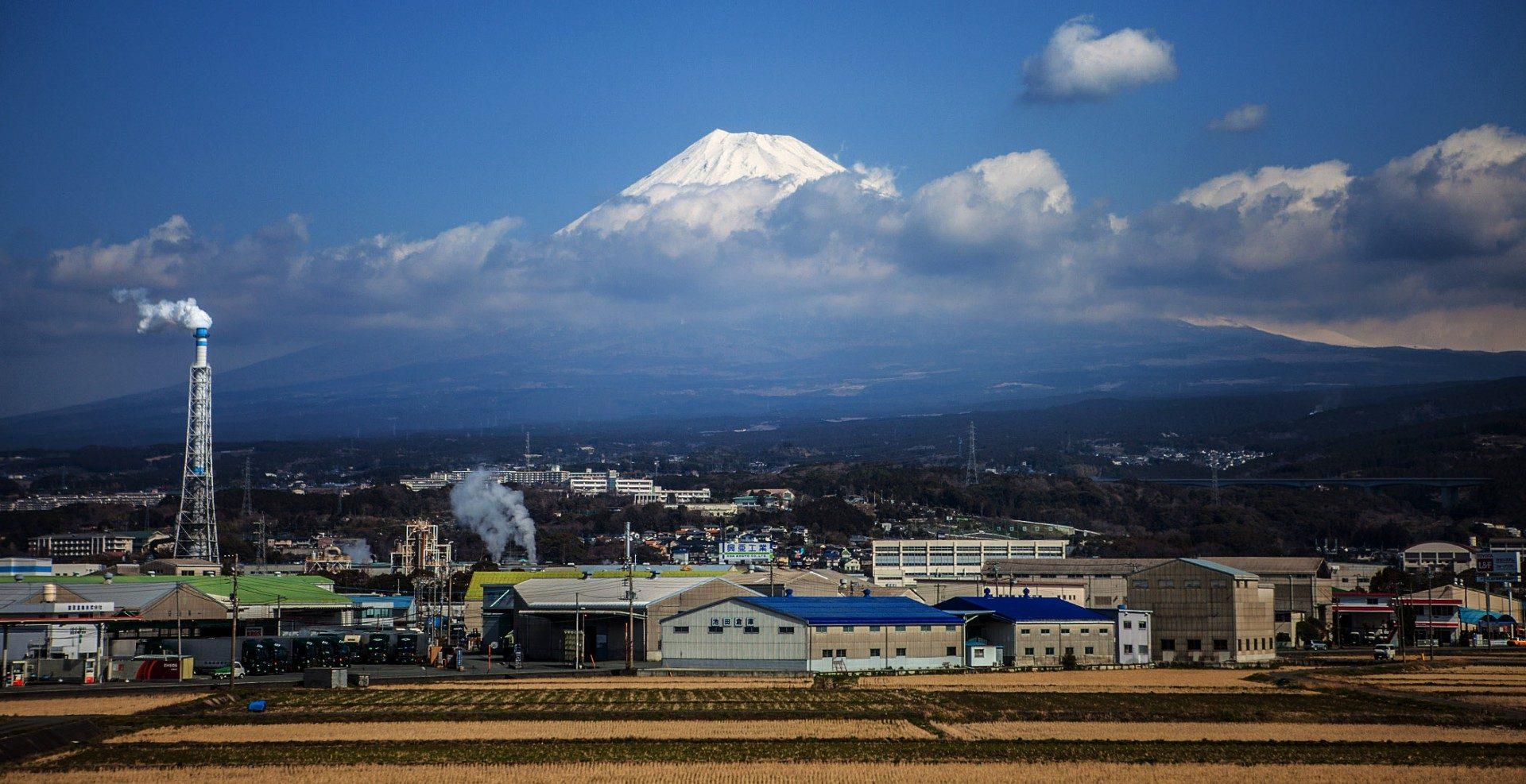 vulcano Fuji-GEO photographer